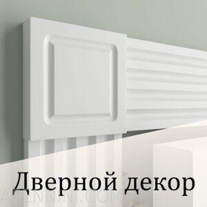 дверной декор